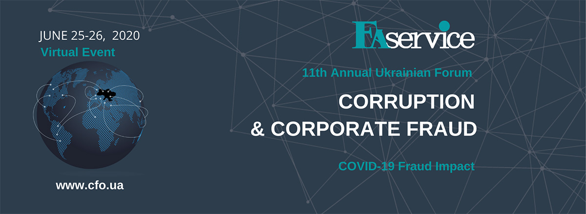 "CAAU will act as media partner of annul anti-fraud forum ""Corruption and corporate fraud: counteraction in the context of Covid-19"" second year in a row"