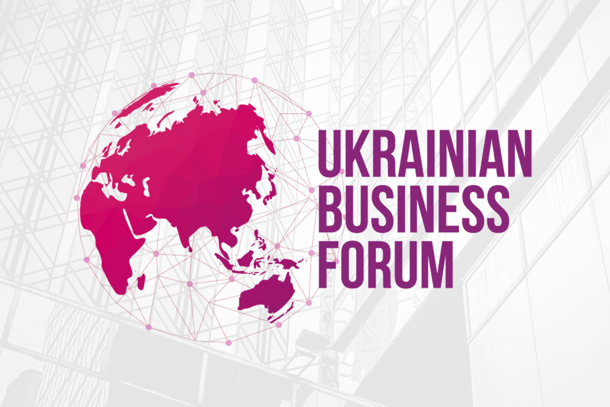 CAAU will be media partner of this year's Ukrainian Business Forum
