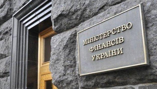 Міністерство фінансів України відреагувало на запит Палати аудиторів і  бухгалтерів України, роз'яснивши особливості переходу на Міжнародні  стандарти фінансової звітності